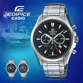 CASIO 卡西歐 手錶專賣店 EDIFICE EFB-504JD-1A 男錶 不鏽鋼指針錶帶 藍寶石水晶 雙時
