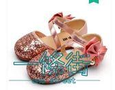 黑五好物節 女童水晶涼鞋2018新款夏季小公主鞋韓版亮片包頭小孩兒童涼鞋【一條街】
