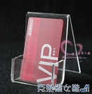 名片架 名片盒豎放名片夾名片座 透明 有機玻璃名片架辦公用品亞克力 快速出貨