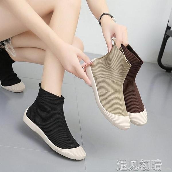 襪子鞋貝殼頭彈力襪子鞋女新款秋冬高幫飛織超火針織運動休閒鞋 快速出貨