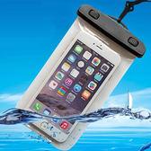 [618好康又一發]手機防水袋拍照溫泉游泳華為手機套觸屏包