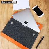 macbook手提包 筆電內膽包 卡提諾蘋果Macbook12筆記本13電腦包Air13.3毛氈Pro手提內膽包Mac 玩趣3C