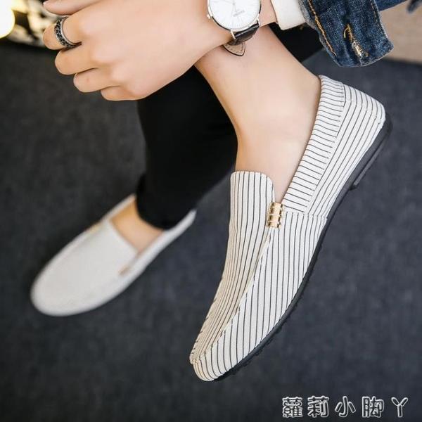 夏季豆豆鞋男士韓版潮流透氣懶人鞋白色男鞋社會一腳蹬老北京布鞋 蘿莉小腳丫