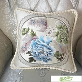 皮沙發靠墊抱枕套不含芯客廳歐式正方形靠枕床頭北歐家用靠背含芯 【降價兩天】