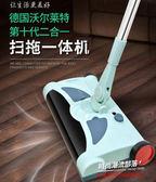 智能掃地機器人手推式無線家用吸塵器充電動拖把掃擦地一體機
