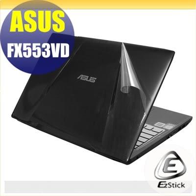 【Ezstick】ASUS FX553 VD 專用 二代透氣機身保護貼(含上蓋貼、鍵盤週圍貼)DIY 包膜