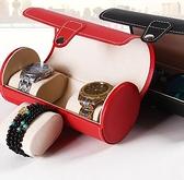 手錶收藏盒 手表盒便攜式手表盒收藏盒男士眼鏡手表盒首飾珠寶收納盒【快速出貨八折下殺】
