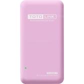 TOTOLINK PD雙快充Type-C雙向行動電源-羅蘭粉