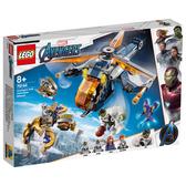 樂高 LEGO 76144 Avengers Hulk Helicopter Rescue