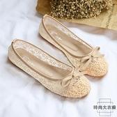 夏季透氣網布單鞋蕾絲鏤空軟底女鞋平底豆豆鞋孕婦鞋【時尚大衣櫥】