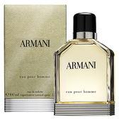 【Giorgio Armani】pour homme 同名 男性淡香水100ml (新包裝)