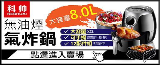 dodo_shoping-hotbillboard-8612xf4x0535x0220_m.jpg