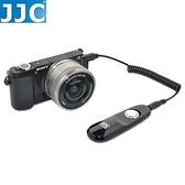 【南紡購物中心】JJC副廠Sony快門線遙控器S-S2(可換線)相容RM-VPR1拍照