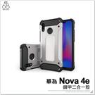 華為 Nova 4e 防摔 金鋼 鋼甲 手機殼 保護套 碳纖維紋 透氣 二合一 保護殼 防塵塞 盔甲 手機套