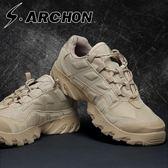靴軍靴男特種兵透氣陸戰術靴戶外登山鞋沙漠靴