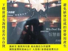 二手書博民逛書店罕見時尚芭莎(2018年7月號上總第438期)封面—劉亦菲Y25