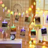 相片創意夾子燈led彩燈閃燈串燈星星燈房間浪漫掛燈照片墻裝飾燈