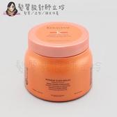 立坽『深層護髮』台灣萊雅公司貨 KERASTASE卡詩 柔舞絲緞髮膜500ml(原絲光柔馭髮膜) HH02