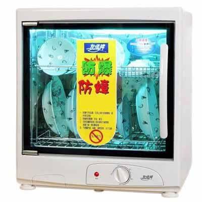 【中彰投電器】友情牌(56.8公升)二層式紫外線殺菌烘碗機,PF-632【全館刷卡分期+免運費】