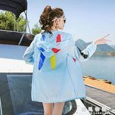 防曬衣女中長款超薄休閒2018夏新款學生韓版沙灘防曬服衫外套  韓風物語