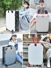 鋁框行李箱網紅女拉桿箱萬向輪20學生密碼箱24寸旅行箱韓版皮箱子QM『櫻花小屋』