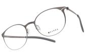 VYCOZ 光學眼鏡 DR7004 GUN (銀) 休閒簡約款 薄鋼眼鏡 # 金橘眼鏡