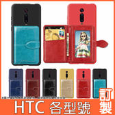 HTC Desire 19+ U19e U12+ life Desire12s U11 EYEs UUltra 商務插卡 透明軟殼 手機殼 訂製