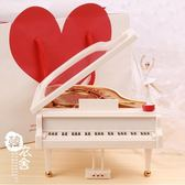 音樂盒 - 鋼琴八音盒天空之城跳舞旋轉【韓衣舍】