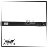 ◤大洋國際電子◢ 1.4版 HDMI分配器(一分八)1080P 4K 0906-4K