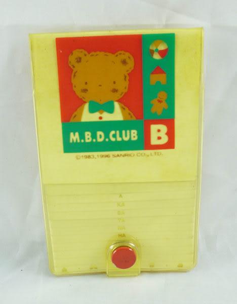 【震撼精品百貨】M.B.D.CLUB_泰迪熊 ~ 塑膠電話本『黃底拼格』