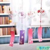 風鈴 日式日本櫻花風鈴手工玻璃和風禮物掛件可愛小掛飾清新件臥室掛飾 【海闊天空】