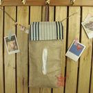 鄉村風.條紋紙巾收納袋.面紙收納掛袋.置...
