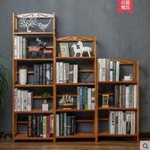 書櫃 簡易書架收納置物架簡約現代實木落地兒童學生用桌上小書櫃 非凡小鋪 igo