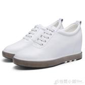 秋冬季新款內增高女鞋小白鞋韓版百搭鬆糕厚底楔形女單鞋 格蘭小舖