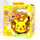 皮卡丘 精靈寶可夢GO 立體人物米飯模具 咖哩飯 日本製造 正版商品