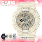破盤 ↘ CASIO 卡西歐 手錶專賣店 BABY-G BA-110GA-7A2 DR 女錶 樹脂錶帶 世界時間 秒錶 倒數計時器