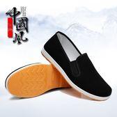 館長推薦☛老北京布鞋男春夏季一腳蹬懶人青年社會爸爸防滑防臭休閒工作男鞋