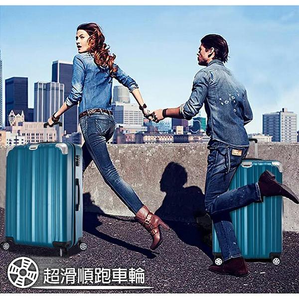 LEAD MING 行李箱 28吋 美麗人生 質感絲紋 旅行箱 海關密碼鎖 可加大 防撞護角 桔子小妹
