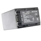 Kamera Sony NP-FV100 高品質鋰電池