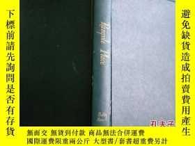 二手書博民逛書店《RAMPOLE罕見PLACE》 1952年精裝本2239 IS