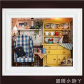DIY小屋手工悠長假期手工木質房子模型可掛式創意宜家相框 NMS蘿莉小腳ㄚ