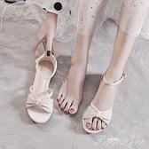 涼鞋女夏平底鞋仙女羅馬鞋2021年新款平跟一字軟底學生百搭時裝 范思蓮恩