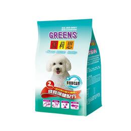 【葛莉思-愛犬保健】犬食-幼犬成長保健配方2kg