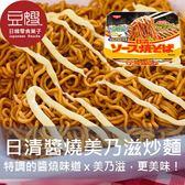 【豆嫂】日本泡麵 日清醬燒風味美乃滋炒麵(108g)