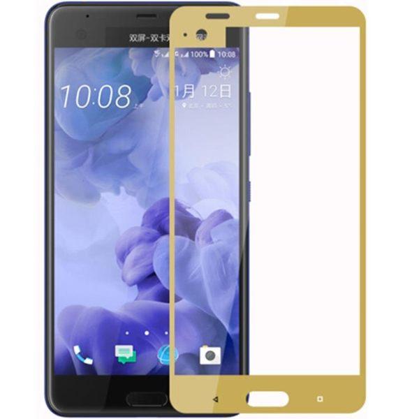 簡魅HTCULTRA高清鋼化膜U-1W手機膜保護貼膜UULTRA全屏覆蓋玻璃膜  艾尚旗艦店