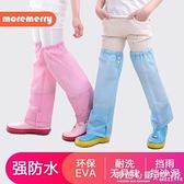 Moremerry兒童腿套 雨天防水防髒雨靴男童女童雨鞋長筒過膝雨鞋套 怦然心動
