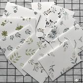 10封套裝信封清新葉子文藝寫信紙表白情書信封信紙套裝【君來佳選】