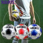【狐狸跑跑】AOLIKES 成人四號足球 5-7人制 4號足球 606