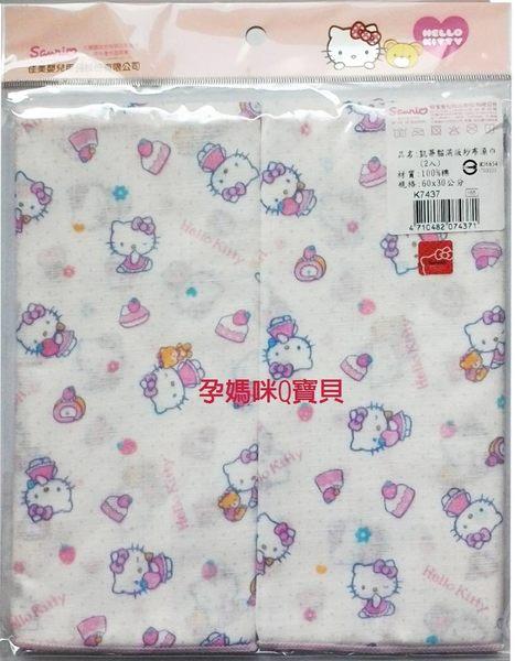 台灣製正版授權HELLO KITTY 甜點系列紗布澡巾~100%純棉新生兒紗布澡巾~觸感細緻
