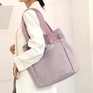 通動包 女包包帆布包側背大包簡約大容量手提袋大中學生補課書包通勤上班